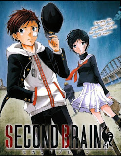 Download Komik Manga Second Brain Bahasa Indonesia (Tamat)