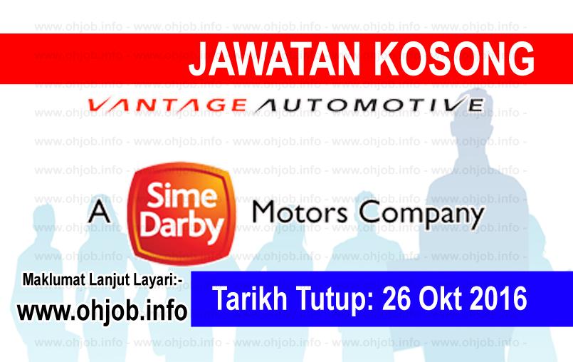 Jawatan Kerja Kosong Sime Darby Motors logo www.ohjob.info oktober 2016