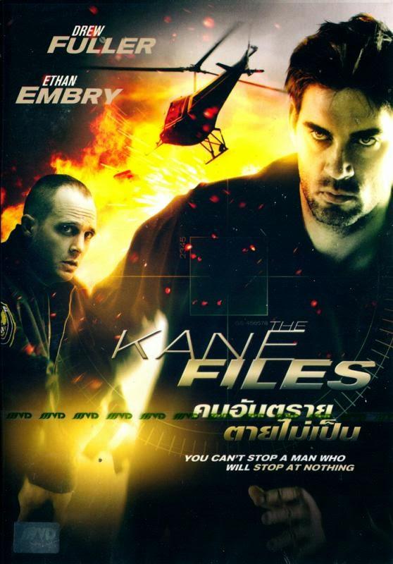 The Kane Files คนอันตรายตายไม่เป็น [HD][พากย์ไทย]