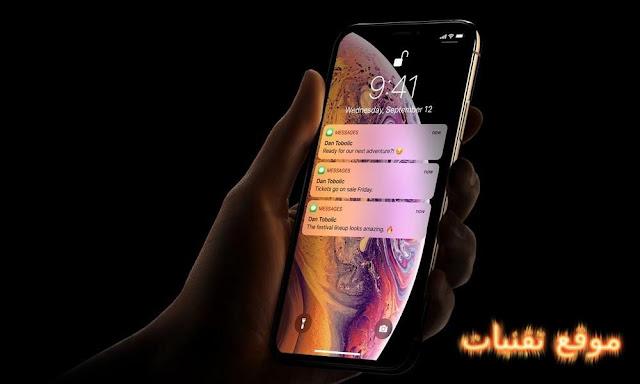 https://www.te9nyat.com/2018/11/Latest-Apple-News.html