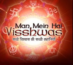 Man Mein Hai Visshwas Season 2 Reality Show on Sony TV wiki, Full Star Cast, Timings, Plot, Host, Promo, Title Song, starting date, Man Mein Hai Visshwas Season 2 host, timing, promos, winner list