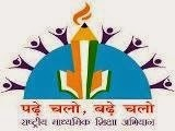 Rashtriya Madhyamik Siksha Abhijan (RMSA) Assam Recruitment 2014 Advertisement Notification Special Educator posts vacancies