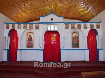 Another Orthodox Church in Tanzania.