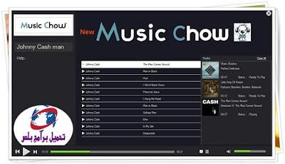 Music Chow 2019