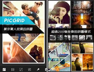 PicGrid App