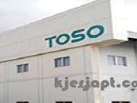 Lowongan Kerja PT TOSO INDUSTRY INDONESIA Via Email