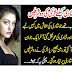 Shadi Kay Liye Larki Ki 2 Sharteen | Raaztv