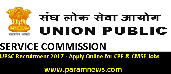 upsc-jobs-for-cpf-cmse-710-posts