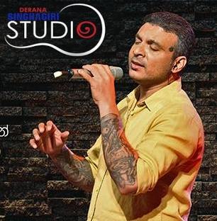 Derana Singhagiri Studio 2017-04-28