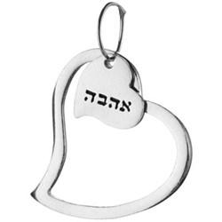 Amor, sexo e casamento no judaísmo