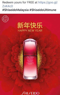 Shiseido Ultimune 3-day trial kit free sample
