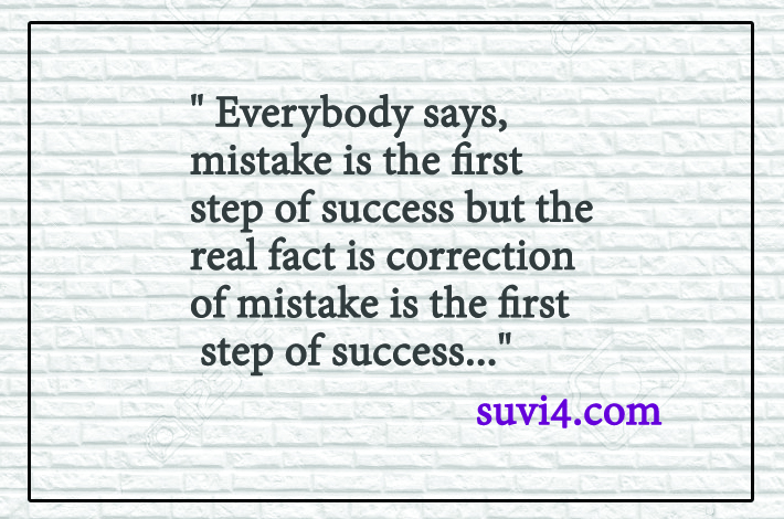 Mistake Is The First Step Of Success