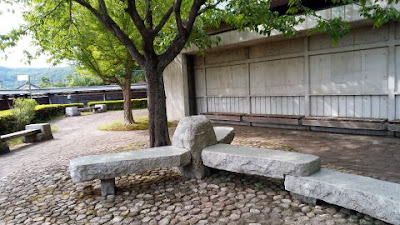 八王子市 絹の道資料館 庭風景