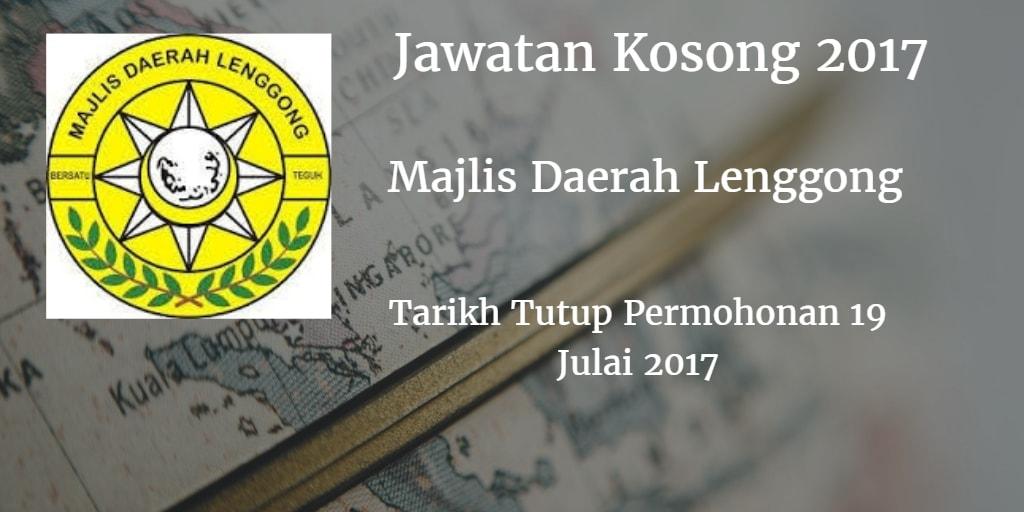 Jawatan Kosong MDLG 19 Julai 2017
