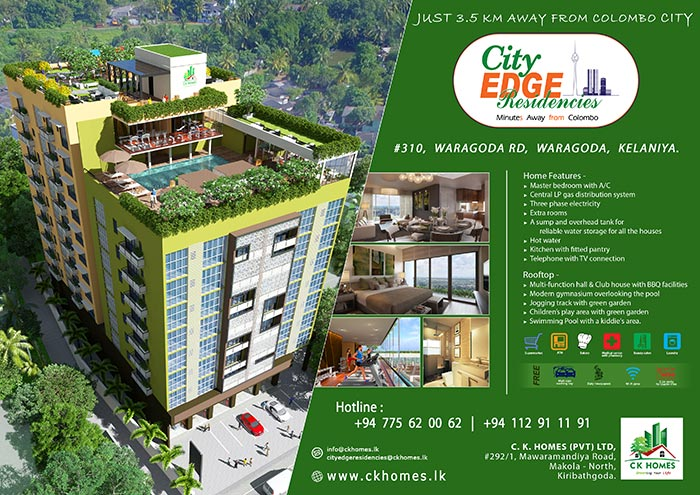 City Edge Residencies - Minutes Away from Colombo.