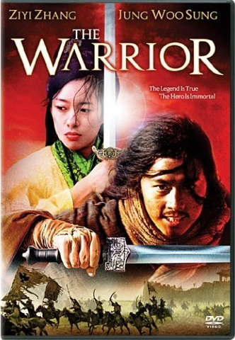 Musa The Warrior มหาสงครามกู้ปฐพี [HD][พากย์ไทย]
