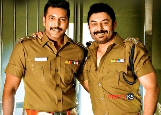 Bogan Tamil Movie Review