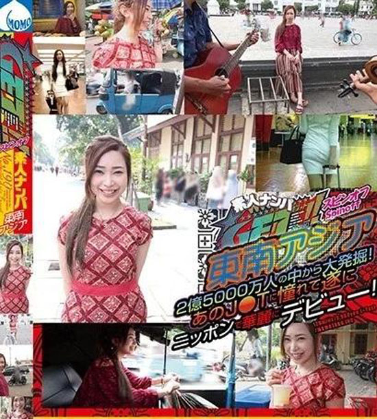 Video Cuplikan Sera Amane di Jakarta