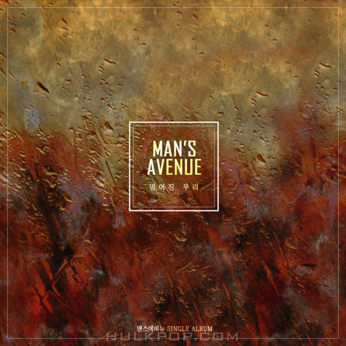 Man's Avenue – Falling You – Single