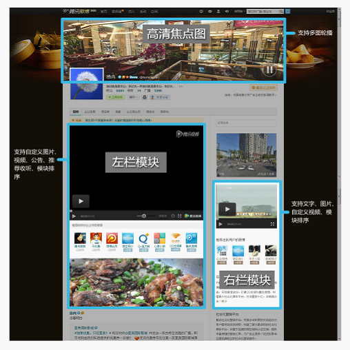 Puffin Web Browser APK Latest Version Free Download For
