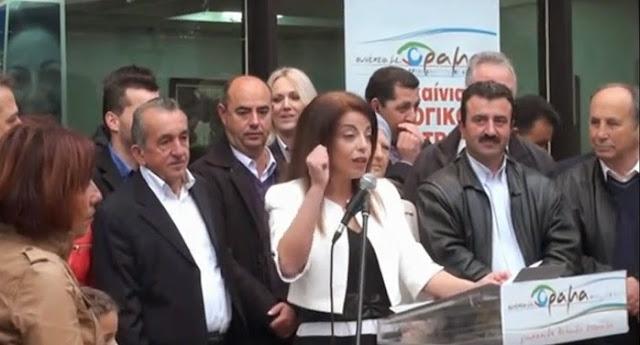 Δήμος Σουλίου: Όταν χάνεται το ΟΡΑΜΑ