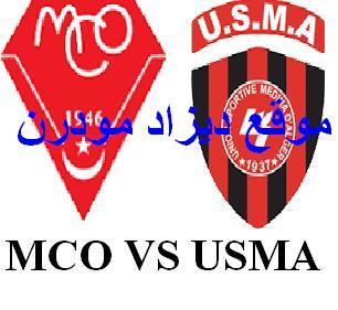 مباراة اتحاد الجزائر العاصمة ومولودية وهران اليوم match union algeria vs mouloudia oran