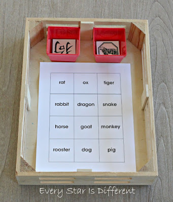 Chinese New Year Zodiac Symbol Word Match Up