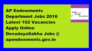 AP Endowments Department Jobs 2016 Latest 102 Vacancies Apply Online DevadayaSakha Jobs @ apendowments.gov.in