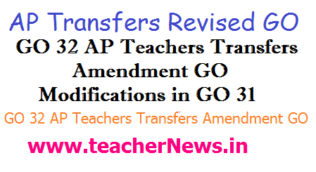 GO 32 AP Teachers Transfers Amendment GO Modifications