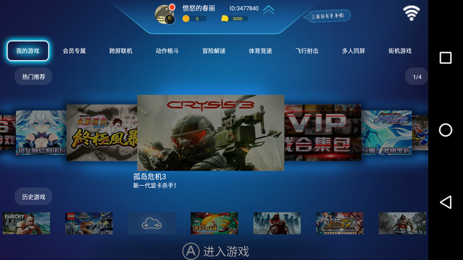 gloud games chinese apk download