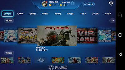 Best Game VPN For Accessing Game Servers Worldwide