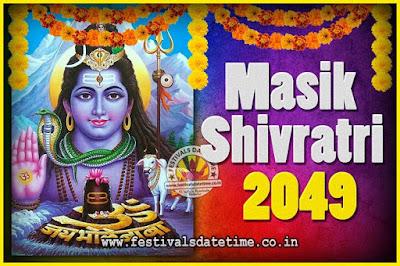 2049 Masik Shivaratri Pooja Vrat Date & Time, 2049 Masik Shivaratri Calendar