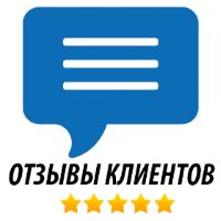Отзывы трейдеров о бинарных опционах