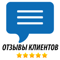 Отзывы о брокерах бинарных опционов