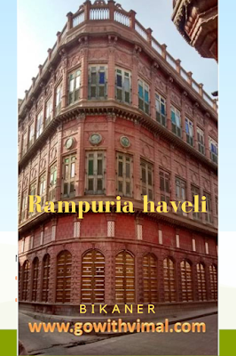 Big Rampuria Haveli, Bikaner