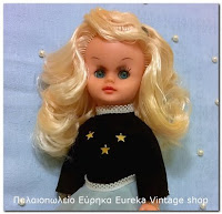 http://www.eurekashop.gr/2017/10/liaco-dolls.html