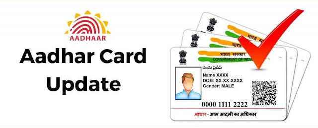 Aadhar Card News Update - Update your  Aadhaar - Unique Identification Authority of India,digital seva, csc login, new csc, csc portal, csc registration, apna csc gov blogspot, apna csc registration, apna csc gov in aadhaar, apna csc, csc gov in, aadhar card, uidai, aadhar, aadhaar, aadhar card status, aadhar card download, e aadhar, eaadhaar, online aadhar card,