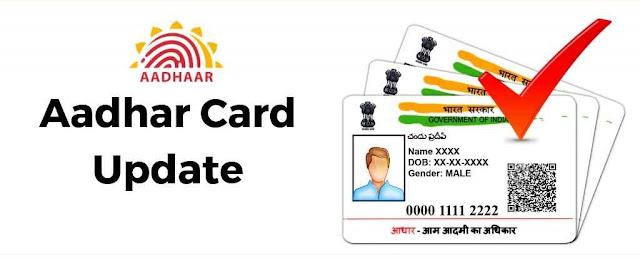 Aadhar Card News Update - Update your  Aadhaar - Unique Identification Authority of India,digital seva, csc login, new csc, csc portal, csc registration, apna csc gov blogspot, apna csc registration, apna csc gov in aadhaar, apna csc, csc gov in, aadhar card, uidai, aadhar, aadhaar, aadhar card status, aadhar card download, e aadhar, eaadhaar, online aadhar card,