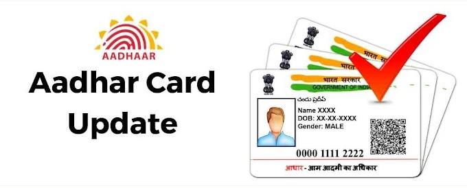 Aadhar Card News Update - Update your  Aadhaar - Unique Identification Authority of India.