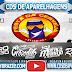 CD AO VIVO GIGANTE CROCODILO PRIME NA FESTA DA CERVEJA NA VIA SHOW - DJ PATRESE 20-10-2018