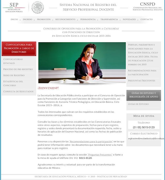 Bibliográfia de estudio para  examen de Promoción a Director de Primaria y Secundaria