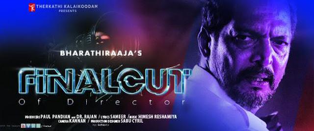 फाइनल कट डायरेक्टर हिंदी फिल्म - Final Cut Of Director full hindi movie