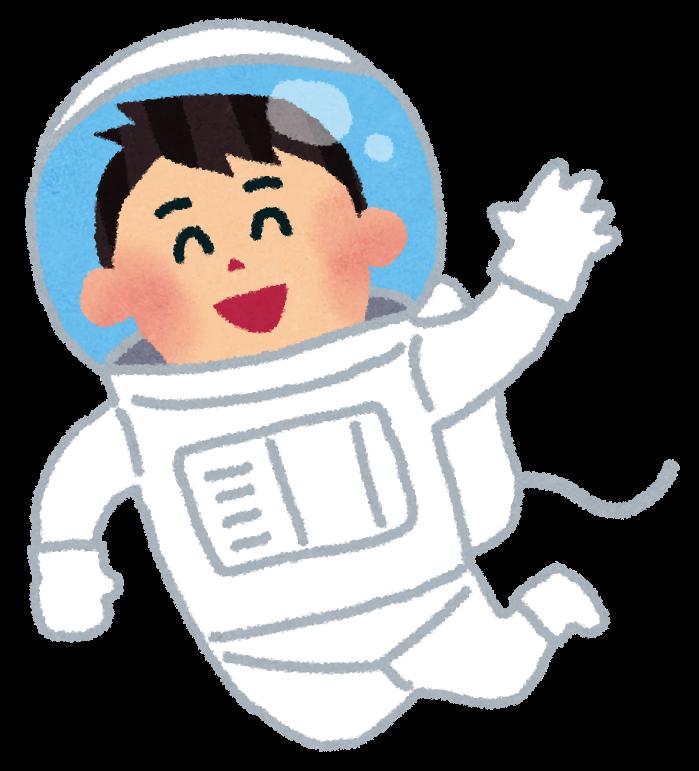 宇宙飛行士のイラスト: 無料 ...