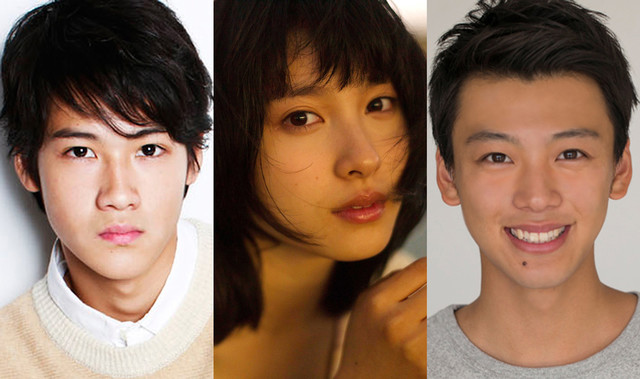 Revelado elenco do live-action de 'Aozora Yell'
