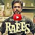 रईस हिंदी फिल्म - Raees Hindi Film, Movie
