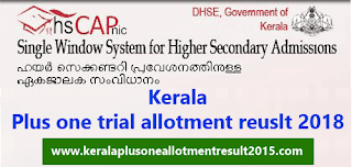 Kerala Plus One allotment result, HSCAP 2018, DHSE admission result