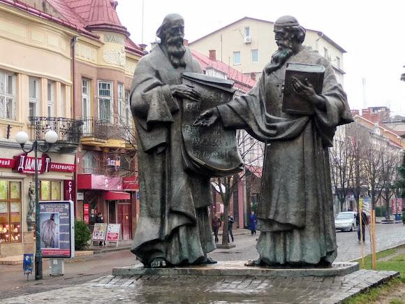 Мукачево. Пам'ятник Кирилу і Мефодію на одноіменній вулиці