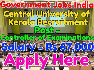Central University of Kerala Recruitment 2017