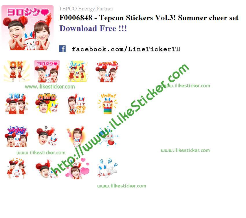 Tepcon Stickers Vol.3! Summer cheer set