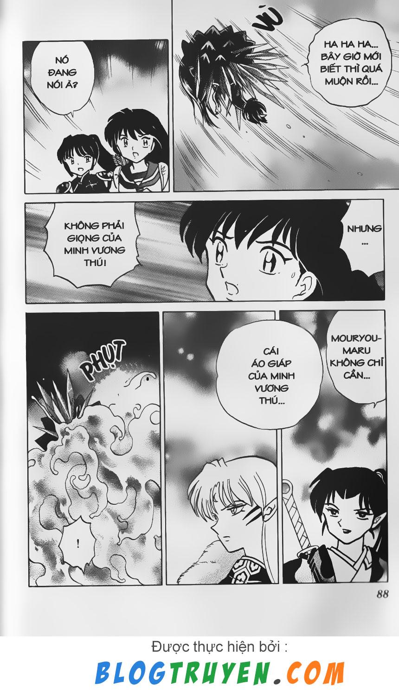 Inuyasha vol 41.5 trang 7